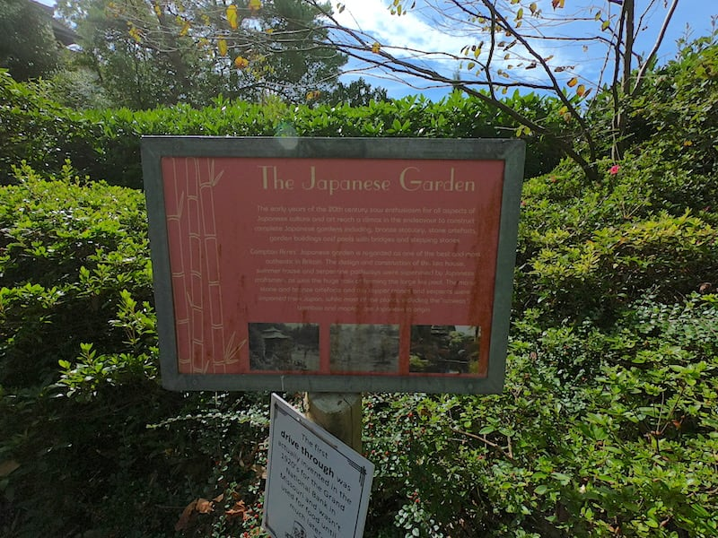 The Japanese Garden at Compton Acres 05